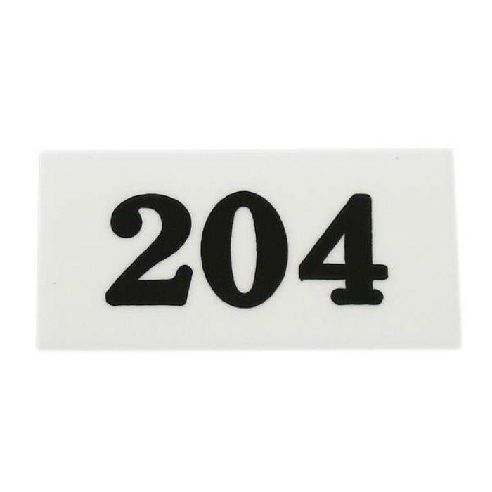 UP357-204 サインプレート 部屋番号