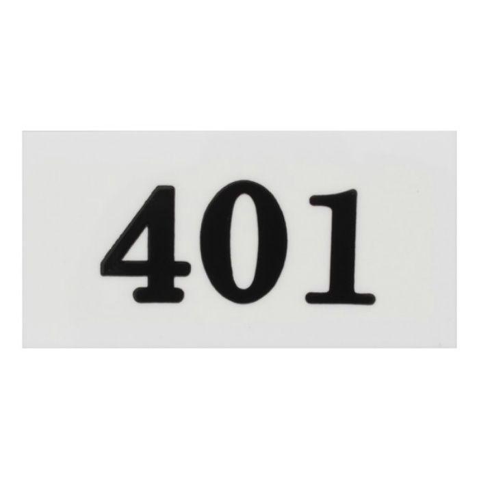 UP357-401 サインプレート 部屋番号