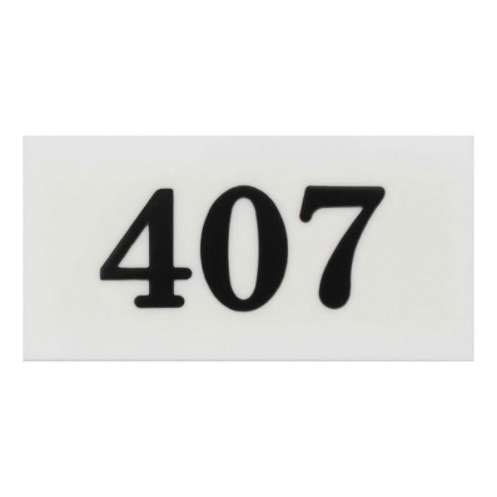 UP357-407 サインプレート 部屋番号
