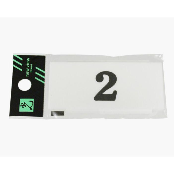 UP370A-2 サインプレート 番号