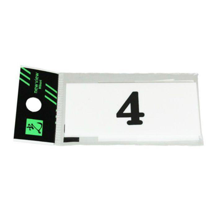 UP370A-4 サインプレート 番号