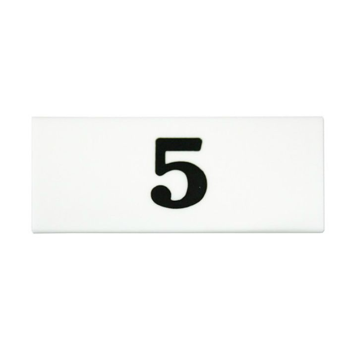 UP370A-5 サインプレート 番号