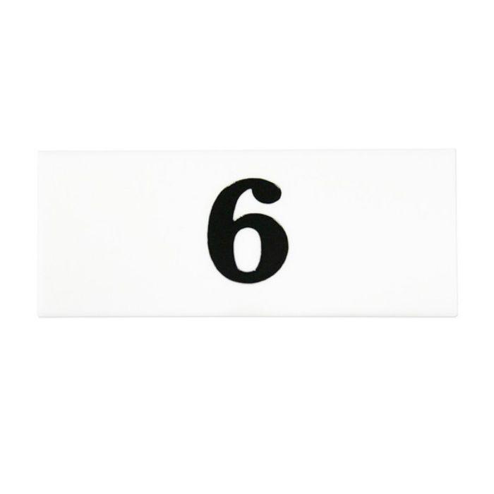 UP370A-6 サインプレート 番号