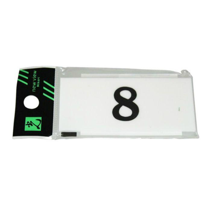 UP370A-8 サインプレート 番号