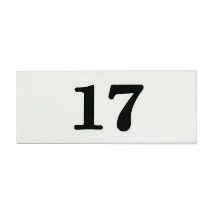 UP370A-17 サインプレート 番号