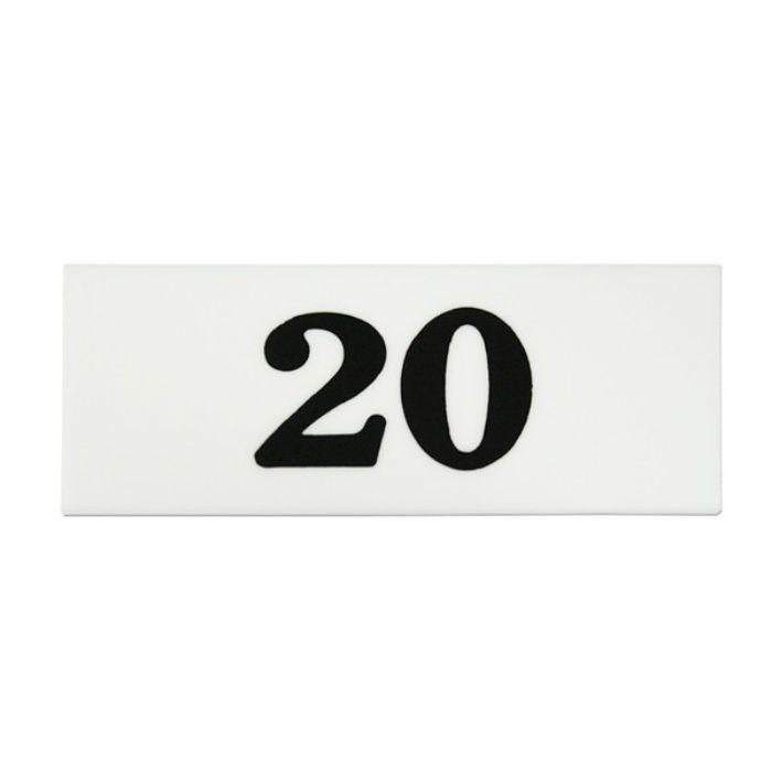 UP370A-20 サインプレート 番号