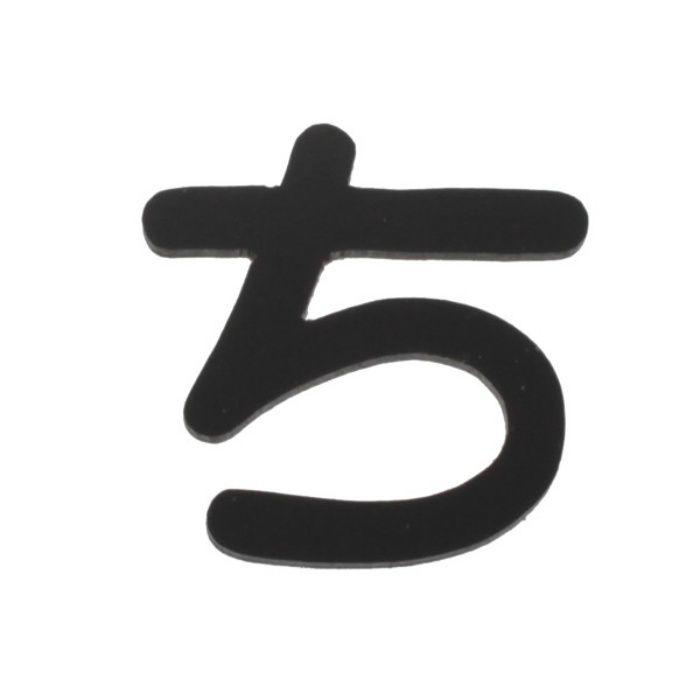 AB25B-チ アクリル切文字 黒