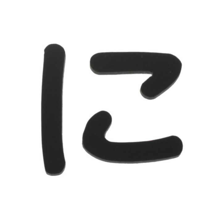AB25B-ニ アクリル切文字 黒