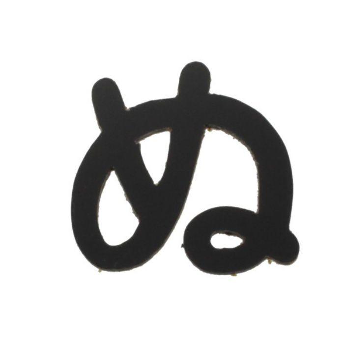 AB25B-ヌ アクリル切文字 黒