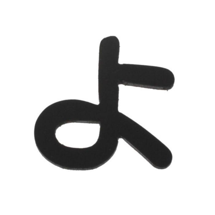 AB25B-ヨ アクリル切文字 黒