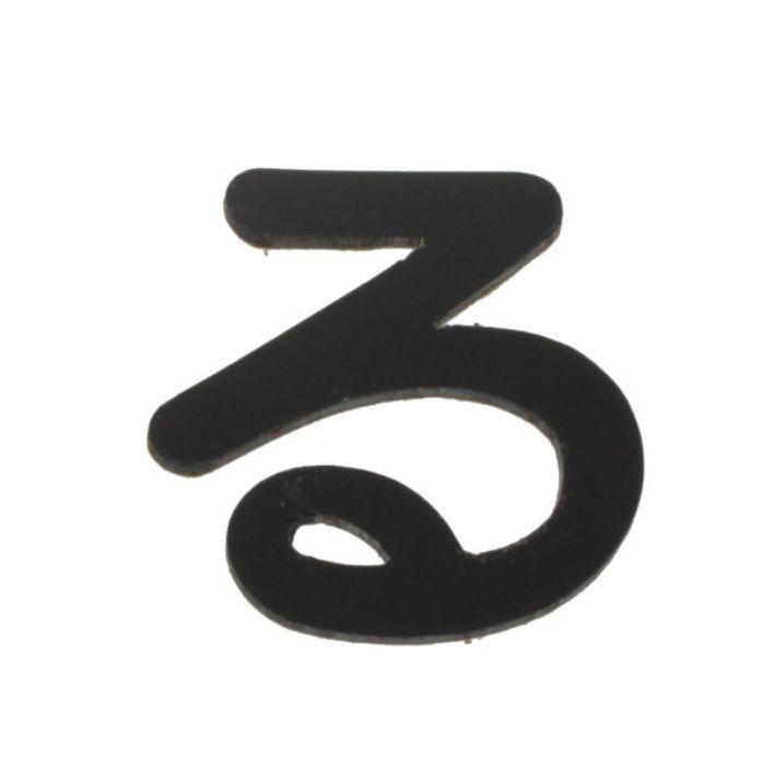AB25B-ル アクリル切文字 黒