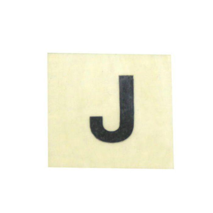 CL15B-J キャリエーター(カットシート文字) 黒 天地15mm
