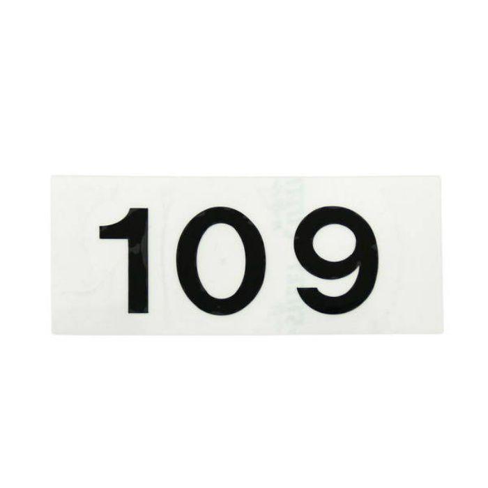 CL176-109 キャリエーター(カットシート文字・部屋番号)