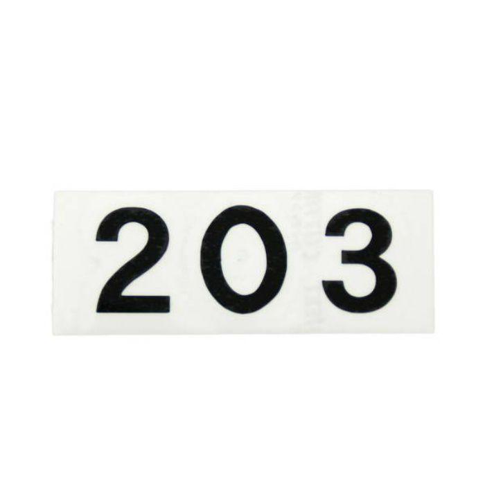 CL176-203 キャリエーター(カットシート文字・部屋番号)