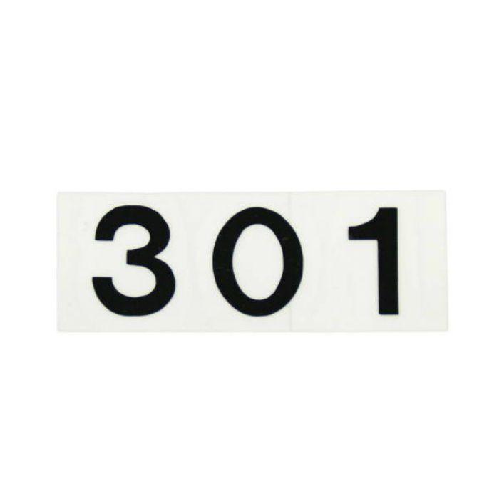 CL176-301 キャリエーター(カットシート文字・部屋番号)