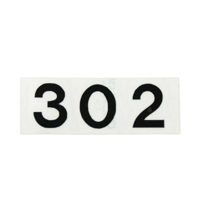 CL176-302 キャリエーター(カットシート文字・部屋番号)