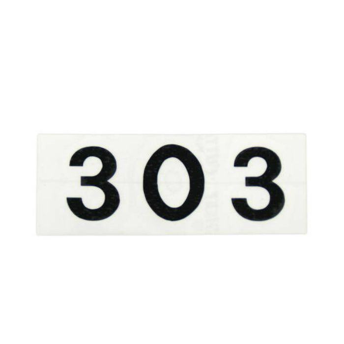 CL176-303 キャリエーター(カットシート文字・部屋番号)