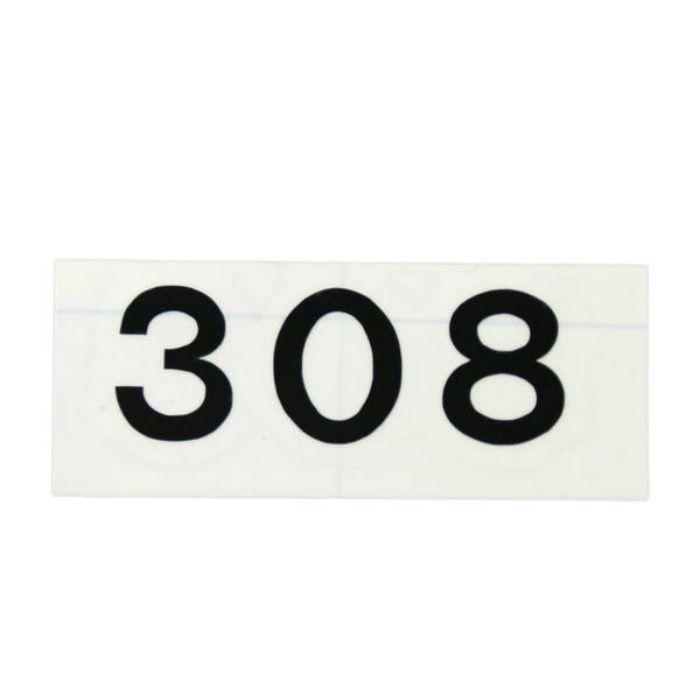 CL176-308 キャリエーター(カットシート文字・部屋番号)