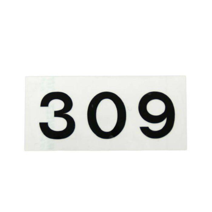 CL176-309 キャリエーター(カットシート文字・部屋番号)