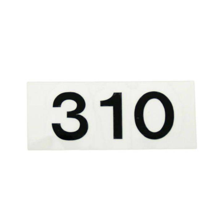 CL176-310 キャリエーター(カットシート文字・部屋番号)