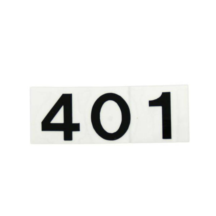 CL176-401 キャリエーター(カットシート文字・部屋番号)