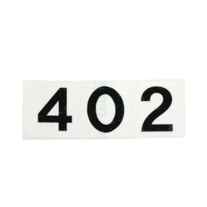 CL176-402 キャリエーター(カットシート文字・部屋番号)