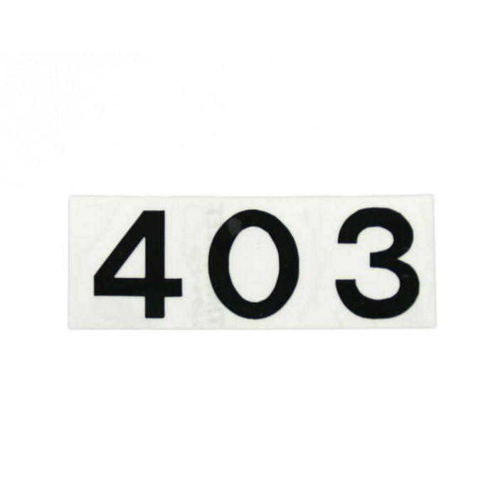 CL176-403 キャリエーター(カットシート文字・部屋番号)
