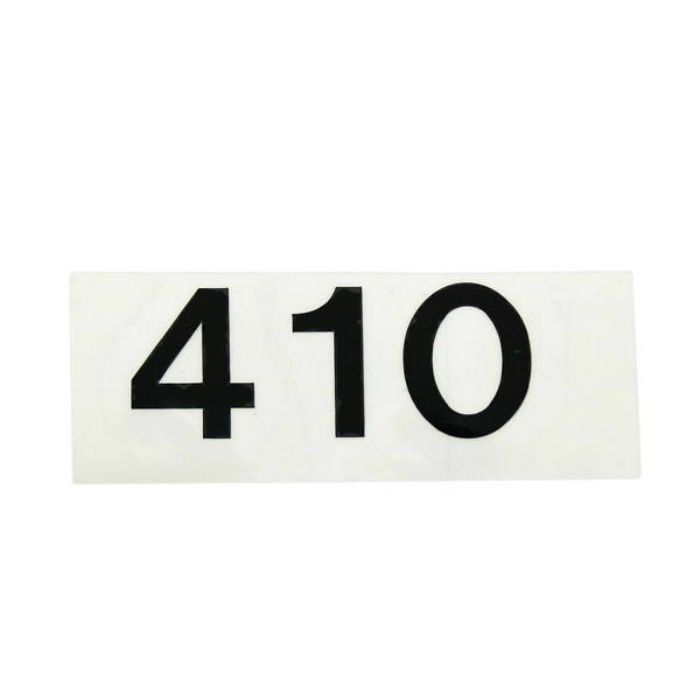 CL176-410 キャリエーター(カットシート文字・部屋番号)