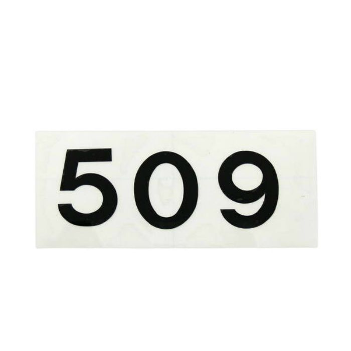 CL176-509 キャリエーター(カットシート文字・部屋番号)