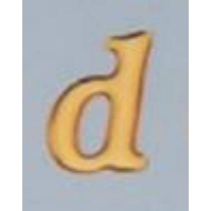 GU20-D クリスタルメタル文字 ゴールドメタル文字
