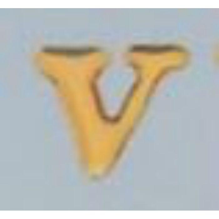 GU20-V クリスタルメタル文字 ゴールドメタル文字