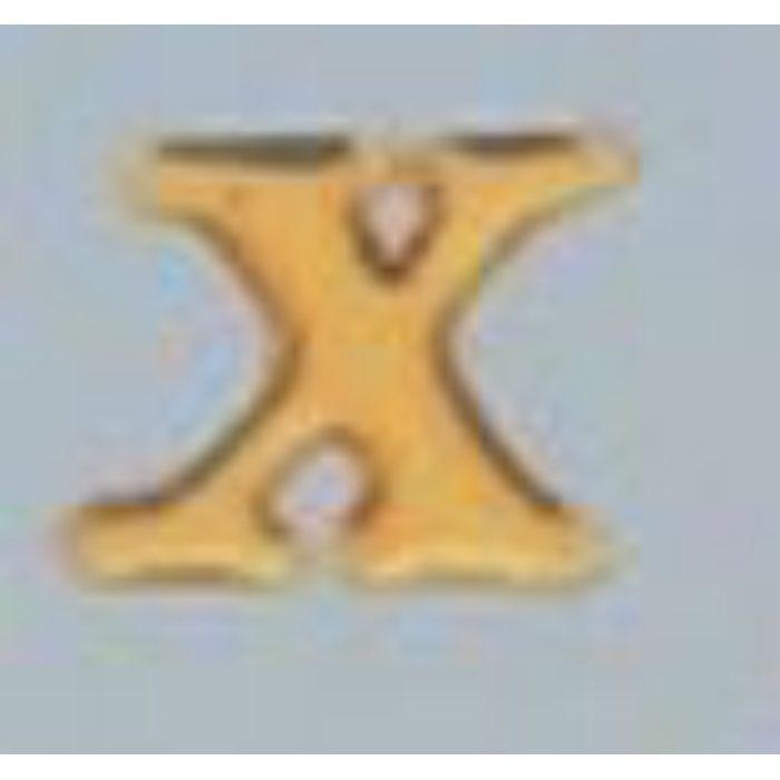 GU20-X クリスタルメタル文字 ゴールドメタル文字