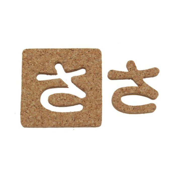KB45-サ コルク抜き文字