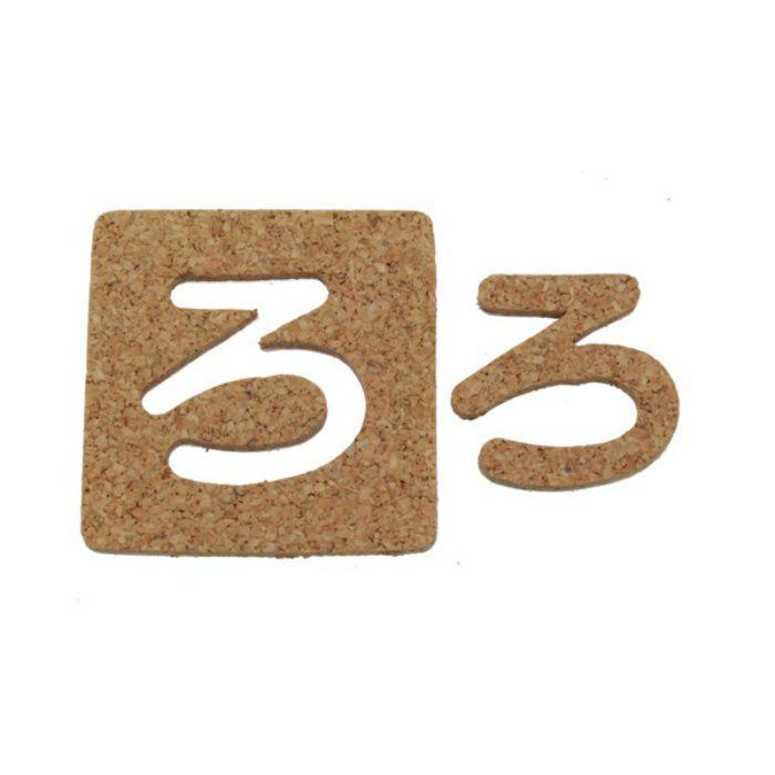 KB45-ロ コルク抜き文字