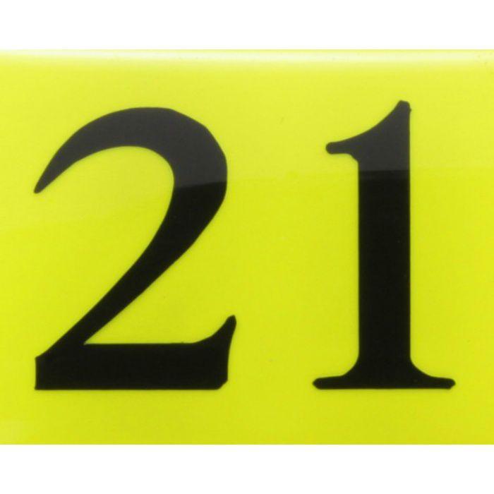 BJ26-21 クリスタルサイン テーブルナンバー 蛍光