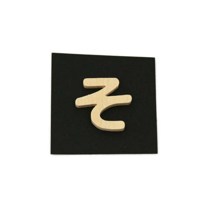 PSB25-ソ 木製文字 天地25mm