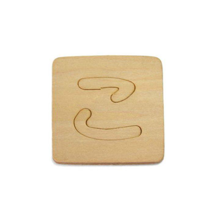 SB45-コ 木製文字