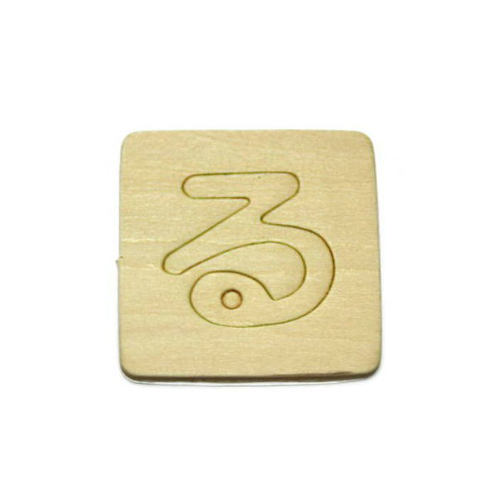 SB45-ル 木製文字