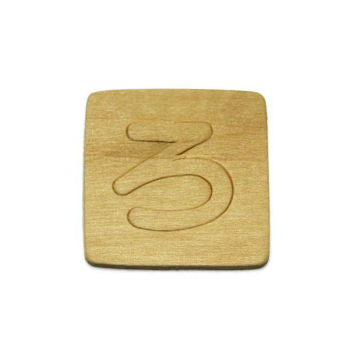 SB45-ロ 木製文字