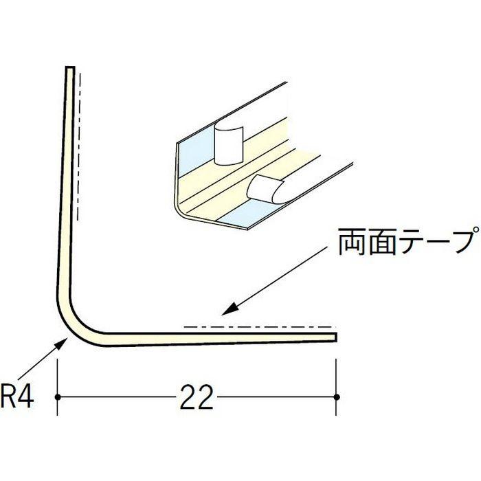 ペンキ・クロス下地材 出隅 ビニール S-4Rテープ付 ミルキー 3m  01110-2