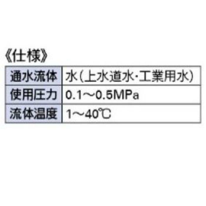 504-031-25 電磁弁