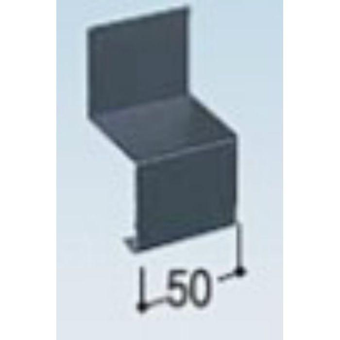 KM35JL カラー鋼板水切ジョイント ライトシルバー【壁・床スーパーセール】