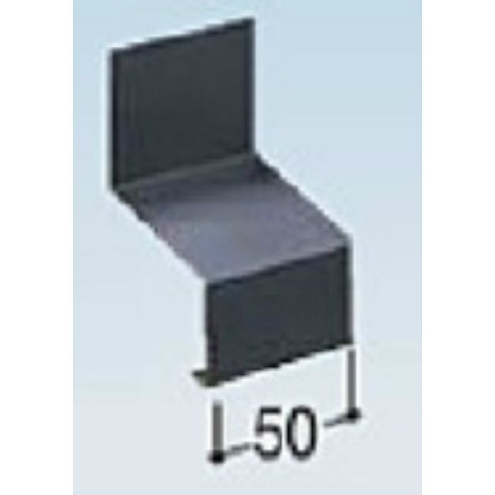 KM50JL カラー鋼板水切50ジョイント ライトシルバー