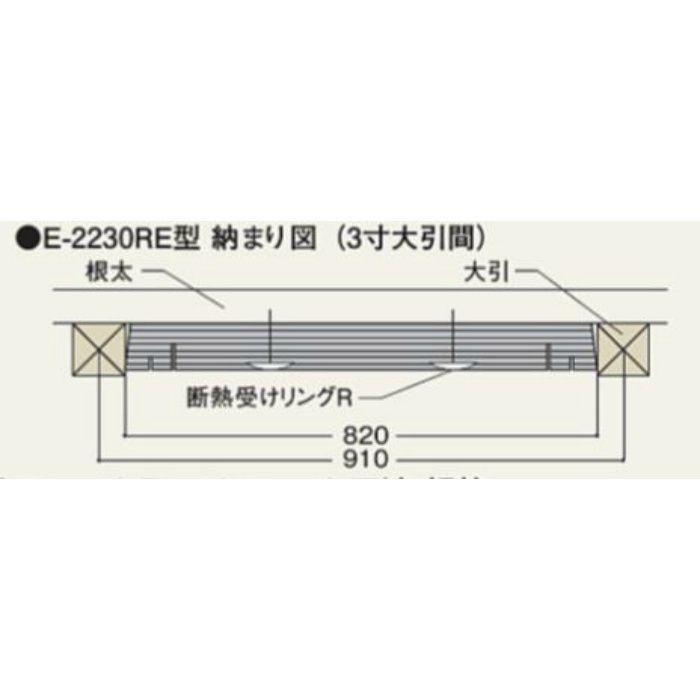 E2230RE フクフォームEco E-2230RE 3寸大引用 80X828X440mm