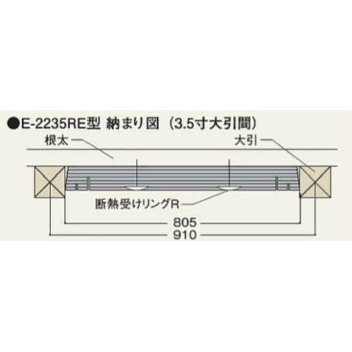 E2235RE フクフォームEco E-2235RE 3.5寸大引用 80X813X440mm