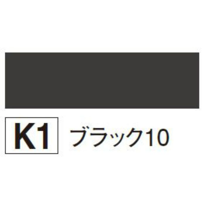TAKY4K1 天井アルミ気密点検口枠Y 450mmX450mm ブラック10【壁・床スーパーセール】
