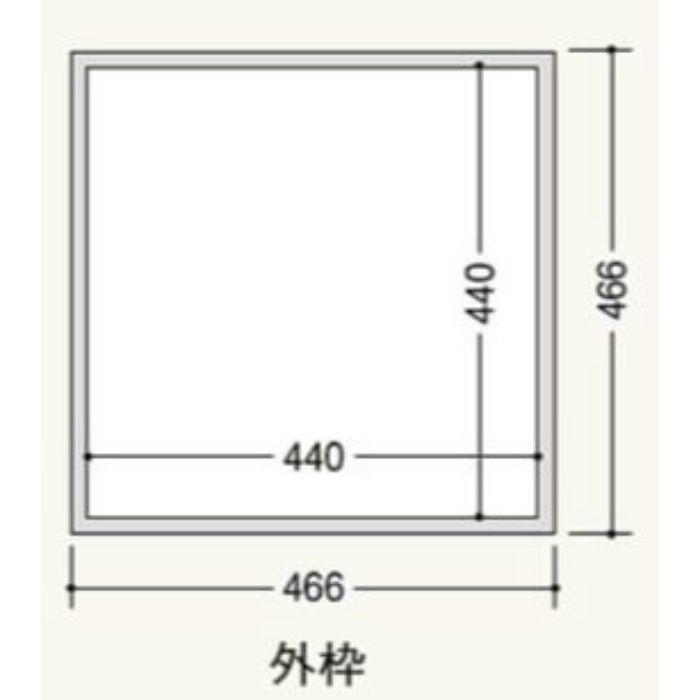 TAKY4K3 天井アルミ気密点検口枠Y 450mmX450mm ブラック35