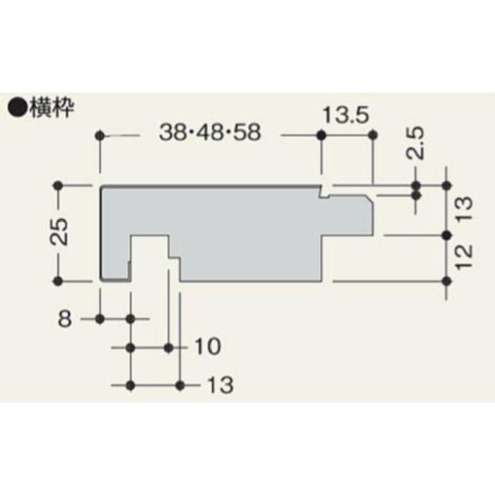 GS5W16 UB枠 GS-48W 16 G-6 48X25X1600mm ホワイト