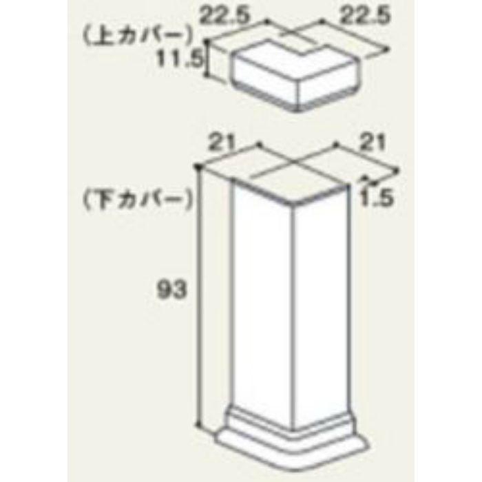 HBCDFW 幅木カバー出隅 21X21mm オフホワイト【壁・床スーパーセール】