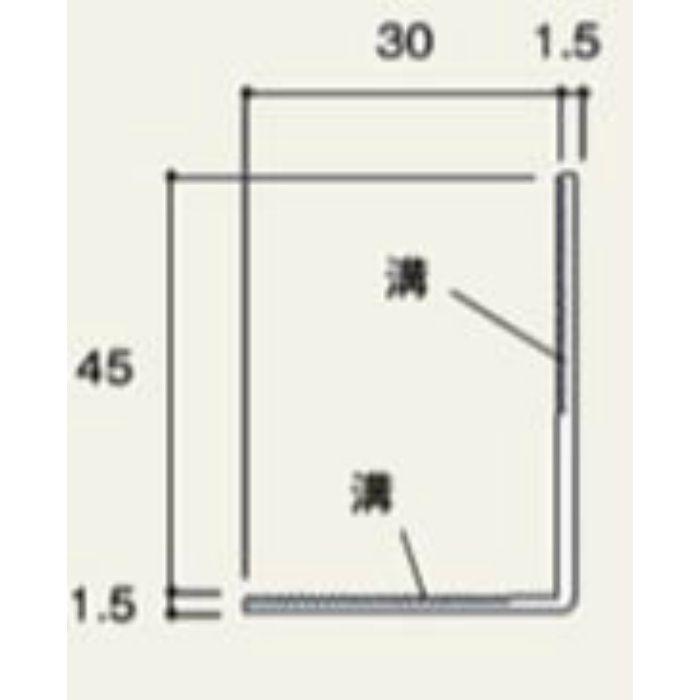 MWC2WDB 廻り縁カバー 2200mm ウッドダークブラウン【壁・床スーパーセール】